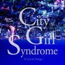 R Sound Design / City Girl Syndrome