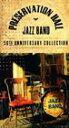 Jazz - 輸入盤 PRESERVATION HALL JAZZ BAND / 50TH ANNIVERSARY BOX SET (BOX) [CD]