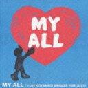 小柳ゆき/MY ALL (CD+DVD)(CD)