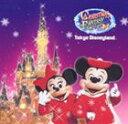 《送料無料》(オムニバス) 東京ディズニーランド クリスマス・ファンタジー 2002(CD)