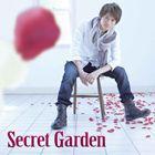 喜多修平/PSP専用ソフト 乙女的恋革命ラブレボ!! Portable テーマソング: Secret Garden/君の手 僕の手(CD)