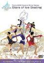 国際オリンピック委員会オフィシャルDVD トリノ2006オリンピック冬季競技大会 フィギュアスケート(DVD) ◆20%OFF!