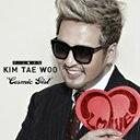 Rock, Pop - 【輸入盤】KIM TAE WOO キム・テウ/1ST MINI ALBUM : T-LOVE(CD)