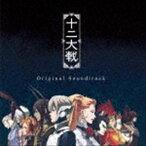 [送料無料] TVアニメーション 十二大戦 Original Soundtrack [CD]