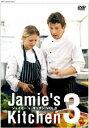 エントリーで全品ポイント5?14倍!3月2日am9時59分迄 ジェイミー's キッチン vol.3(DVD) ◆20%OFF!