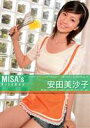安田美沙子/MISA's Kitchen(DVD)
