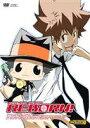 家庭教師ヒットマン REBORN! Bullet.1 通常版(DVD) ◆20%OFF!