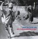 SOUL FLOWER MONONOKE SUMMIT / デラシネ・チンドン [CD]