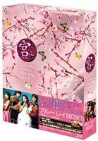 《送料無料》宮〜Love in Palace ブルーレイ BOX I(Blu-ray)...:guruguru2:10701168