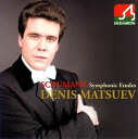 古典 - デニス・マツーエフ(p) / メフィスト・ワルツ [CD]