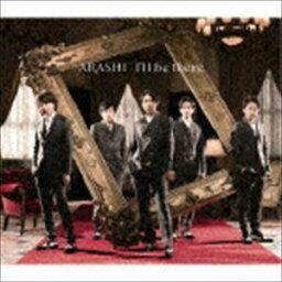 嵐/I'll be there(通常盤)(CD)