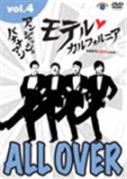 <strong>アンジャッシュ</strong>・バナナマン モテルカルフォルニア DARTS LOVE LIVE vol.4 [DVD]