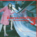 《送料無料》Every Little Thing/Every Best Single +3(CD)
