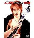エントリーで全品ポイント5倍!6月4日am9時59分迄YUICHIRO SAKURABA in ムコ殿2003(3)(DVD) ◆20%OFF!