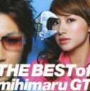 《送料無料》mihimaru GT/THE BEST of mihimaru GT(通常盤)(CD)