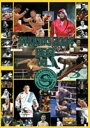 修斗 2004 BEST Vol.1(DVD) ◆20%OFF!