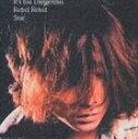 浅井健一/危険すぎる(CD)