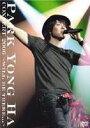 【グッドスマイル】パク・ヨンハ/CONCERT2006〜WILLBETHERE...〜(DVD)◆25%OFF!