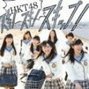 HKT48/タイトル未定(CD+DVD/Type-A)(初回仕様)(CD)