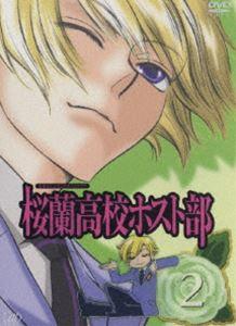 桜蘭高校ホスト部 Vol.2 [DVD]