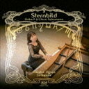 《送料無料》小倉貴久子(forte piano)/星の冠 〜ロベルト&クララ シューマン〜(CD)