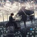 まらしぃ/V.I.P (Marasy plays Vocaloid Instrumental on Piano)(CD)