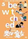 奥さまは魔女 シーズン6 VOL.5(DVD)