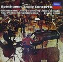 ベートーヴェン:三重協奏曲/ブラームス:二重協奏曲 [CD]