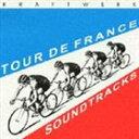 《送料無料》クラフトワーク/ツール・ド・フランス(CD)