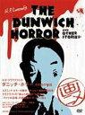 H・P・ラヴクラフトのダニッチ・ホラー その他の物語(DVD) ◆20%OFF!