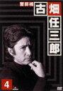 古畑任三郎 1st season 4 ◆20%OFF!