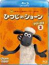 ひつじのショーン シリーズ4(2)(Blu-ray)