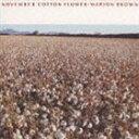 マリオン・ブラウン(as) / ノヴェンバー・コットン・フラワー(初回生産限定盤) [CD]