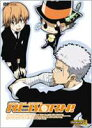 家庭教師ヒットマン REBORN! Bullet.4(DVD) ◆20%OFF!