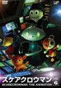 エントリーで全品ポイント5倍!6月4日am9時59分迄スケアクロウマン SCARECROWMAN THE ANIMATION(6)(DVD) ◆20%OFF!