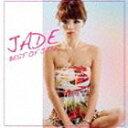 Jade/ベスト オブ ジェード(CD)