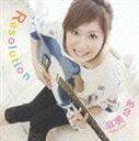 《送料無料》麻美ゆま/Resolution(CD+DVD)(CD) 画像
