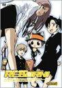 家庭教師ヒットマン REBORN! Bullet.5(DVD) ◆20%OFF!