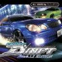 (オムニバス) エグジット・トランス・プレゼンツ・サイバードリフト 2nd.LX EDITION(CD)