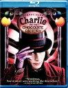 (BD/ブルーレイ)チャーリーとチョコレート工場