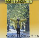 Other - 竹下尚子/GOD BLESS THE CHILD(CD)