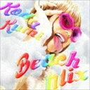 其它 - 倖田來未/Beach Mix(CD+DVD)(CD)