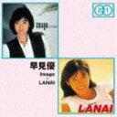 早見優 / Image+LANAI [CD]