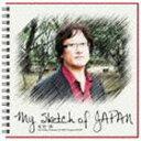爵士蓝调 - Sei-ichiro Tsutsumi & SEI's NeoJazz BAND / My Sketch of JAPAN [CD]