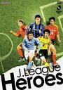 J.League Heroes 2007(DVD) ◆20%OFF!