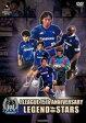 ガンバ大阪 レジェンド・オブ・スターズ(DVD)