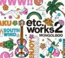 《送料無料》MONGOL800/etc.works2(CD)