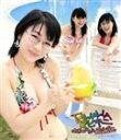 時東ぁみ with THE ポッシボー/TAWAWA 夏ビキニ(初回生産限定盤/CD+写真集)(CD)
