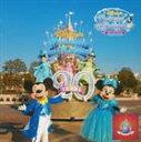 (オムニバス) 東京ディズニーランド 20thアニバーサリー ディズニー・ドリームス・オン・パレード(CD)