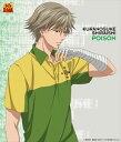 白石蔵ノ介/POISON(CD)